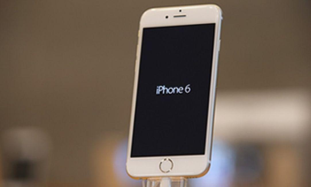 Filtran características del nuevo iPhone que será lanzado en 2022