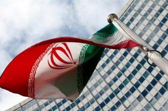 La Unión Europea desactiva sanciones contra Irán