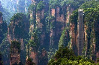 El ascensor más alto del mundo está en China